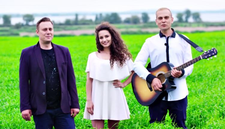 Żniński Dom Kultury zaprasza na koncert zespołu BLUE BOX