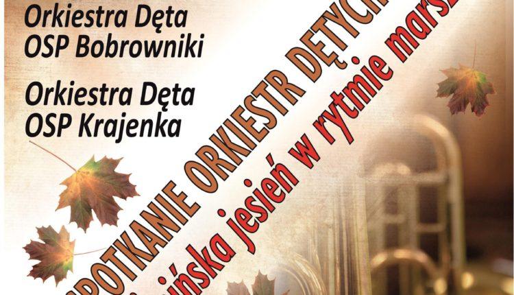 """Żniński Dom Kultur zaprasza na II Spotkanie Orkiestr Dętych pt. """"ŻNIŃSKA JESIEŃ W RYTMIE MARSZA"""""""